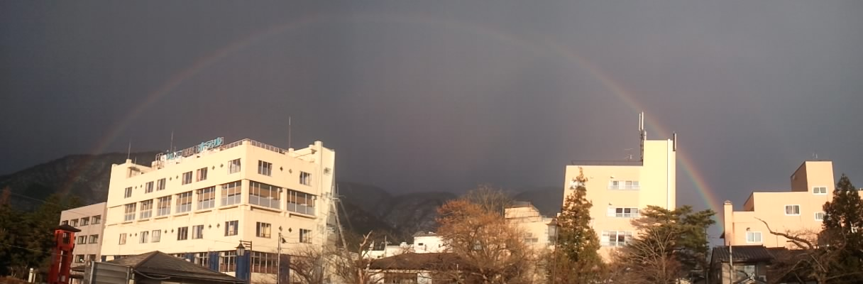 20131217rainbow.jpg