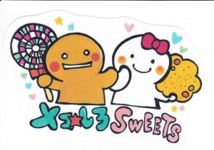 sweetsdeko1