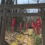 湯神社参道入口